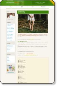 アダルトチルドレン|症状と回復とカウンセ