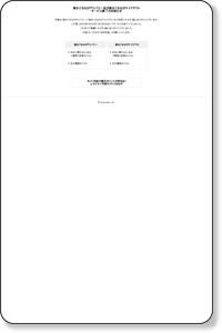 楽天デリバリー: ピザ・弁当・寿司・カレー等の出前・宅配注文サイト