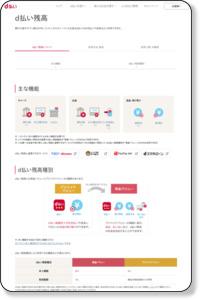 https://docomokouza.jp/campaign/sevenbank190513.html