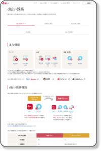 https://docomokouza.jp/campaign/visa0607.html