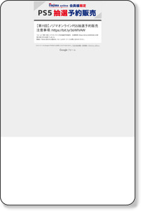 https://docs.google.com/forms/d/e/1FAIpQLSegtgyWIk3YPUmLY_E2raIEX0ulmx5htXy2do6pb5rY_y_MhA/viewform?fbzx=3684061802854248365