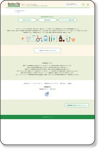 上田 哲郎 院長の独自取材記事(東京都立墨東病院)|ドクターズ・ファイル