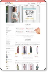【6泊7日2900円〜】レンタルドレスはおしゃコン|結婚式パーティードレス・ワンピース
