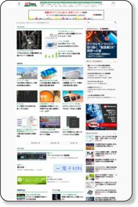 世界のエレクトロニクス技術の最新動向がわかる - EE Times Japan