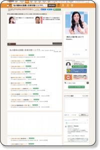 「私の趣味は読書と音楽を聴くことです。」に関連した英語例文の一覧と使い方 - Weblio英語例文検索