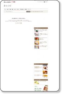 あなたはきっとまだ知らない!栃木グルメに正直、驚きました♡ - 【E・レシピ】料理のプロが作る簡単レシピ[1/2ページ]