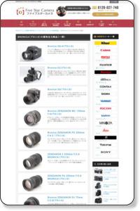 【カメラ買取】ゼンザブロニカの対象品|ファイブスターカメラ