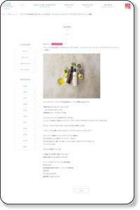 【アミュプラザ鹿児島店】3月16日(土)・3月17日(日) ジョンマスターオーガニック開催! | ニュース | Fruit GATHERING(フルーツギャザリング)