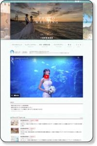 大阪市・梅田の結婚式なら結婚式場「GRAN AMO(グラン アーモ)」