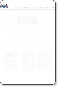 人気の三種盛りなど旬でおもてなし|横浜の産直回転寿司ぐるめ亭