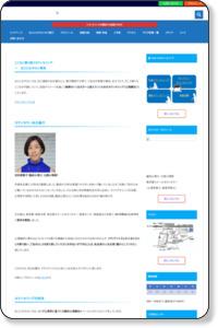 東京・青山の心理カウンセリングルーム