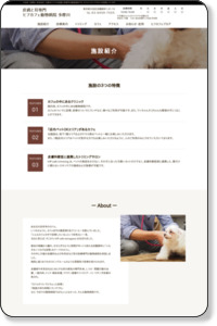 hiff cafe tamagawa   » 施設紹介hiff cafe tamagawa|カフェ併設の皮膚・耳の病気に力を入れた動物病院です。
