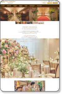 高知の結婚式場・ホテルウエディング・ブライダル|ザ クラウンパレス新阪急高知ウエディング【公式】
