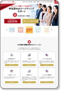 ホームページ成果の要!押したくなるボタンデザインのご紹介! | ホームページ制作ブログ | ホームページ制作 大阪【S&Eパートナーズ】