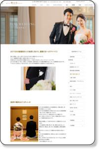 お子さまの結婚相手との挨拶に向けた、親御さまへのアドバイス【公式】東京の結婚式・結婚式場ならホテル椿山荘東京