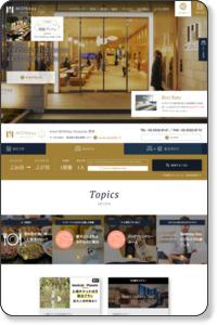 hotel MONday TOYOSU 公式サイト