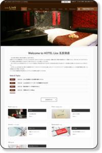 ホテル リオス (Lios) 五反田店|品川区・五反田