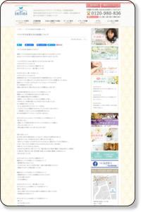 バツイチの女性の方の結婚について | 東京の結婚相談所インフィニ 30代40代婚活