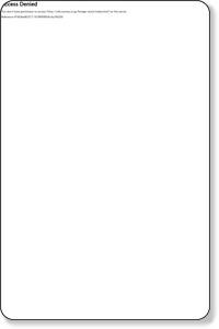 外国株 │ 商品・サービス │ マネックス証券