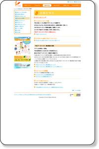 カウンセリング事業 | NPO法人Fin