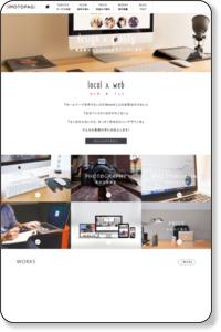 プロカメラマンによるWEB素材写真撮影 | 岐阜/大垣のホームページ制作会社 JIMOTOPAGE