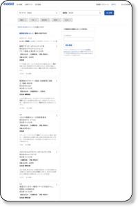 【美容系】の求人 -【埼玉県】| Indeed (インディード)