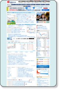 株探 | 【株式の銘柄探検】サイト - 株式投資の銘柄発掘をサポート | かぶたん
