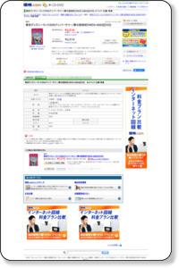 価格.com - 趣味 東京ディズニーランド20thアニバーサリー/夢の招待状[VWDS-4664][DVD] スペック・仕様