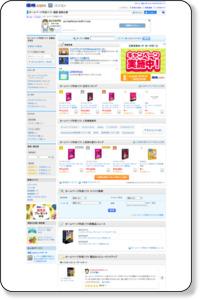 【価格.com】ホームページ作成ソフト | 通販・価格比較・製品情報
