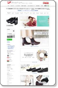 デザインにこだわったパンプスを揃えた通販サイト