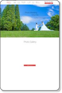 フォトウェディング 写真だけの結婚式 結婚写真 | 埼玉のフォトスタジオ 林写真館