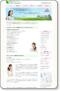 ヒプノセラピー 滋賀 京都 | 南草津のカウンセリングと催眠療法 ライトフォレスト