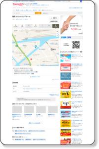 潮見 カウンセリングルーム(東京都江東区枝川) - Yahoo!ロコ