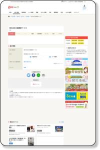 株式会社交通機械サービス - 品川区 / 鉄道 - goo地図