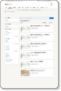 東京都のおすすめ音楽療法 (18件) - goo地図