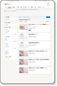東京都杉並区の総合病院 (11件) - goo地図