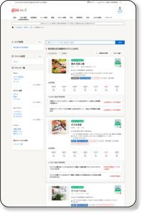 東京都北区田端新町のおすすめグルメ (37件) - goo地図