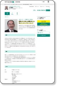 竹内勝昭(長野パーレック心理相談室) :
