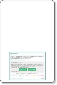 第3回webセミナー|沢井製薬