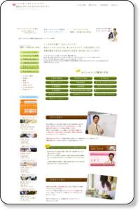 カウンセリングの種類 | 東京メンタルヘルス・カウンセリングセンター|池袋・立川・横浜・千葉にある心の相談室