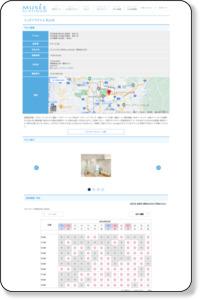 松山店(愛媛県松山市) | 全身・部分の美容脱毛サロン【ミュゼプラチナム】