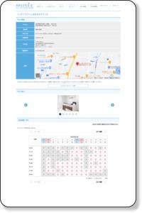 高松瓦町FLAG店(香川県高松市) | 全身・部分の美容脱毛サロン【ミュゼプラチナム】
