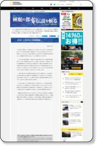 第39回 うつ病の足を引っ張る睡眠問題 | ナショナルジオグラフィック日本版サイト