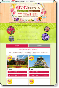 https://pages.ch.com/jp/Activitiesall/Activities407