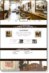 江東区木場の美容室 | PANA cut&color