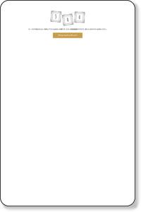 小さな結婚式 沖縄から結婚式のプランが届く(沖縄県すべて) プラコレウェディング