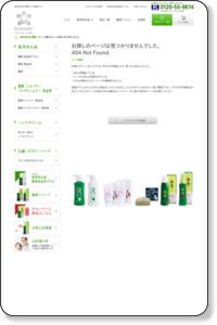 薬用育毛剤「蘭夢」公式ショッピングサイト