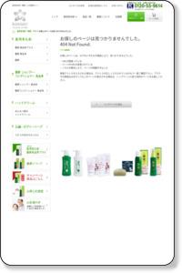 薬用育毛剤「蘭夢」ご体験キャンペーン