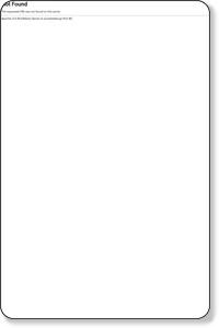 アクセス|サンメンバーズ東京新宿|ホテル情報|リゾートトラスト株式会社