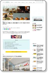 話題になること間違いなし!東京の最新グルメスポット7選【2019年9月オープン】|るるぶ&more.
